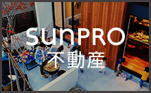 SUNPRO ESTATE