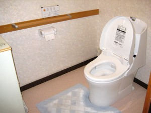 節水トイレにecoリフォーム