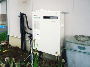 補助金を活用して、省エネ高効率給湯器に交換!
