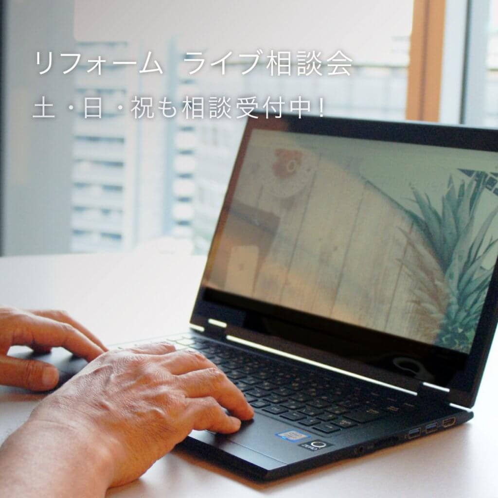 webmeething_RF_