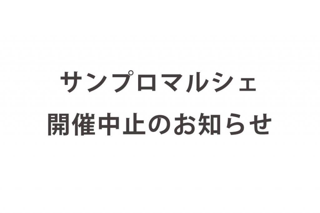 200325_12_8_