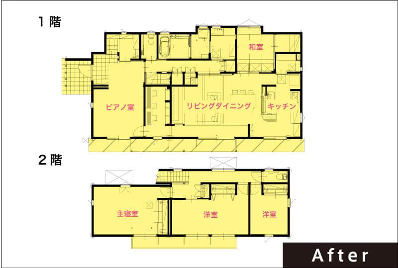 間取り図_2002_after